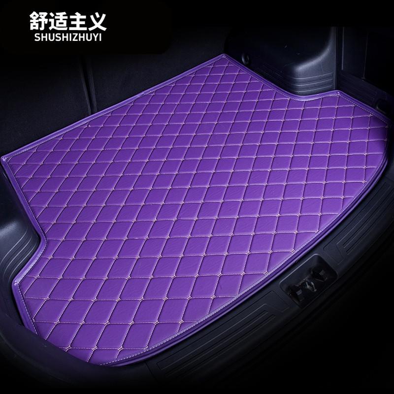 舒适主义汽车后备箱垫子专用于宝马5系3系 x1 x3 x5 320li宝马525li尾