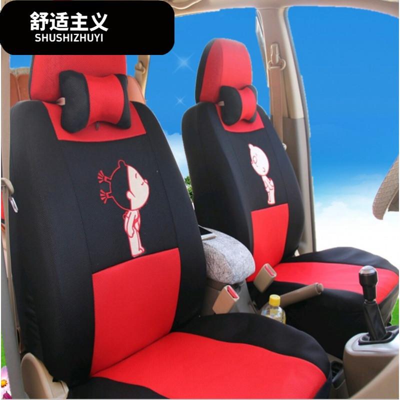 舒适主义东风风神a60座套a30l60h30ax7ax3ax5坐垫s30汽车座椅套四季布