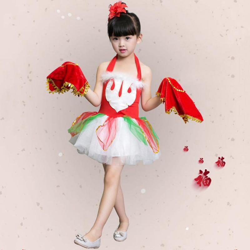 六一儿童演出服女童舞蹈服民族秧歌服幼儿园跳舞衣服表演服装夏季