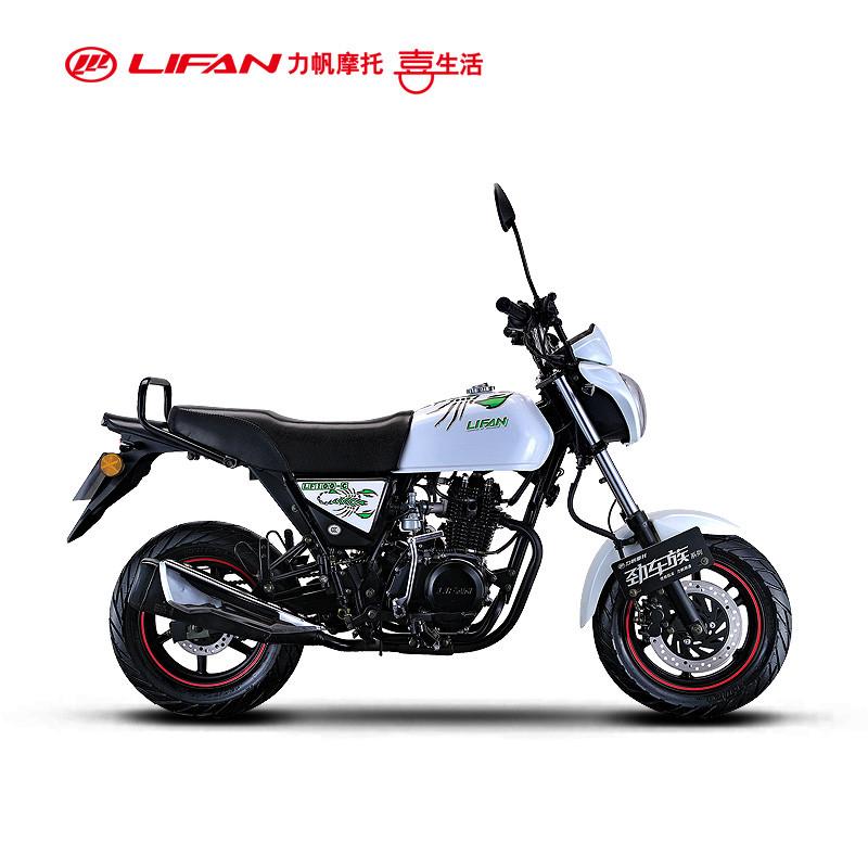 【直降2200】力帆摩托 小鬼ii /lf100-c 超轻mini摩托车整车 都市玩乐