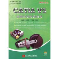 北京航空航天大学出版社CAD/CAM/CAE和20cad让在下图怎么层面图片