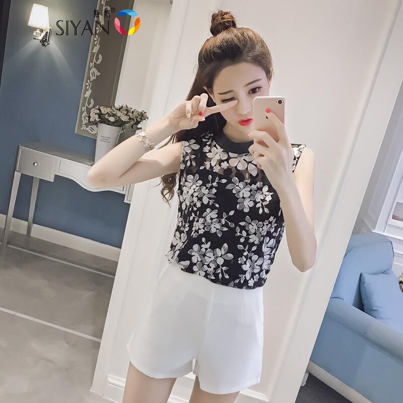 斯妍矮个子女装2017夏季性感小码套装上衣加裙子时尚150cm韩版两件套