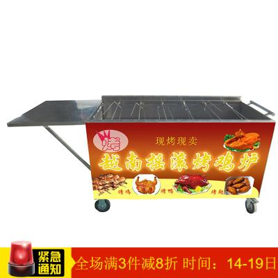 納麗雅 烤雞爐旋轉自動木炭烤鴨爐越南搖滾烤雞爐 烤爐