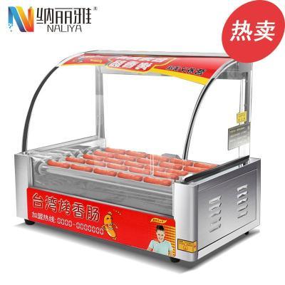 納麗雅(Naliya) 烤腸機商用烤香腸機火腿腸機熱狗機商用 五管無門
