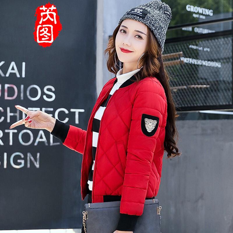 芮图2017冬季新款羽绒棉外套女韩版少女女生男生v羽绒学生图片