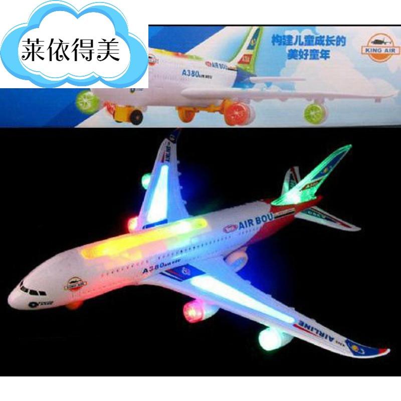 空中巴士a380儿童电动玩具飞机模型声光 拼装组装 闪光客机大号zg
