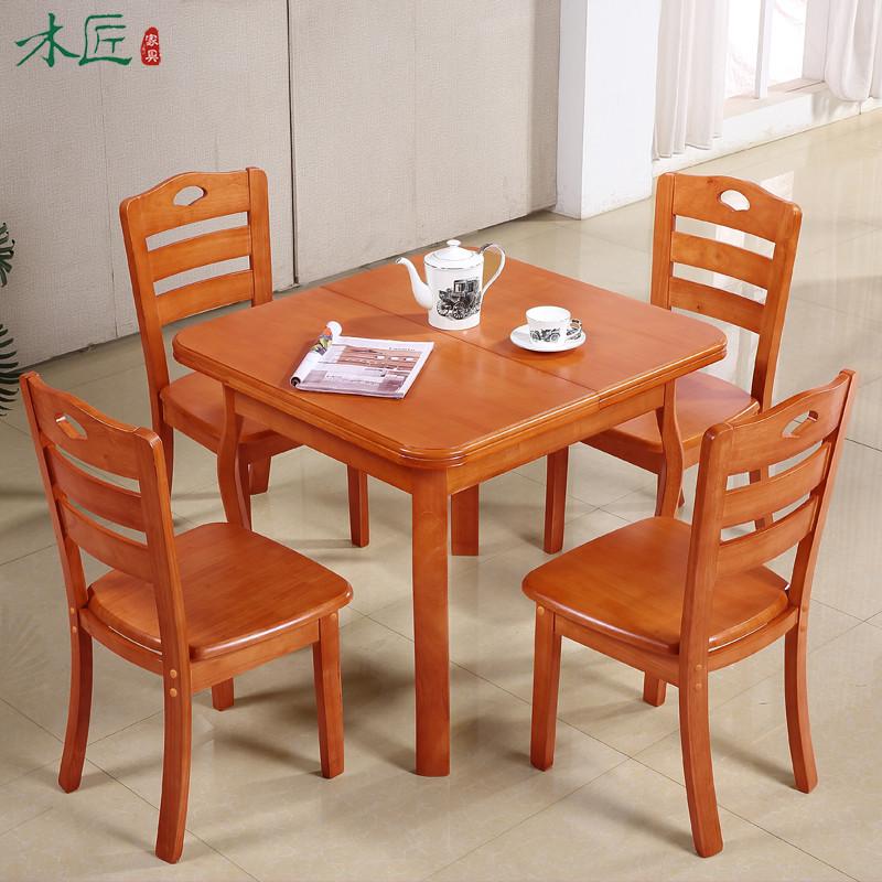 现代简约实木餐桌椅组合 4人小户型伸缩折叠经济型橡木长方形饭桌