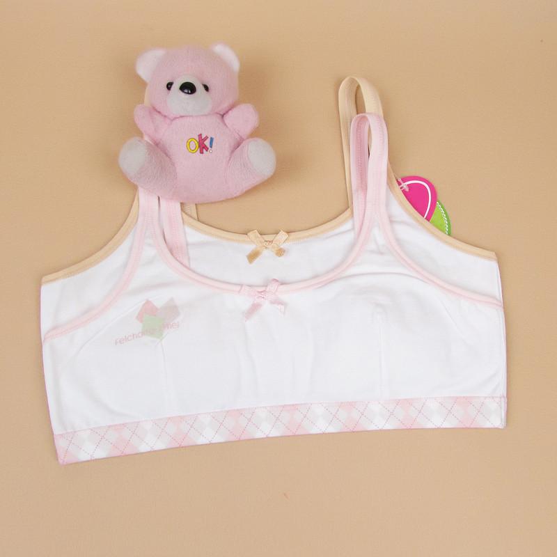 可爱小胸罩