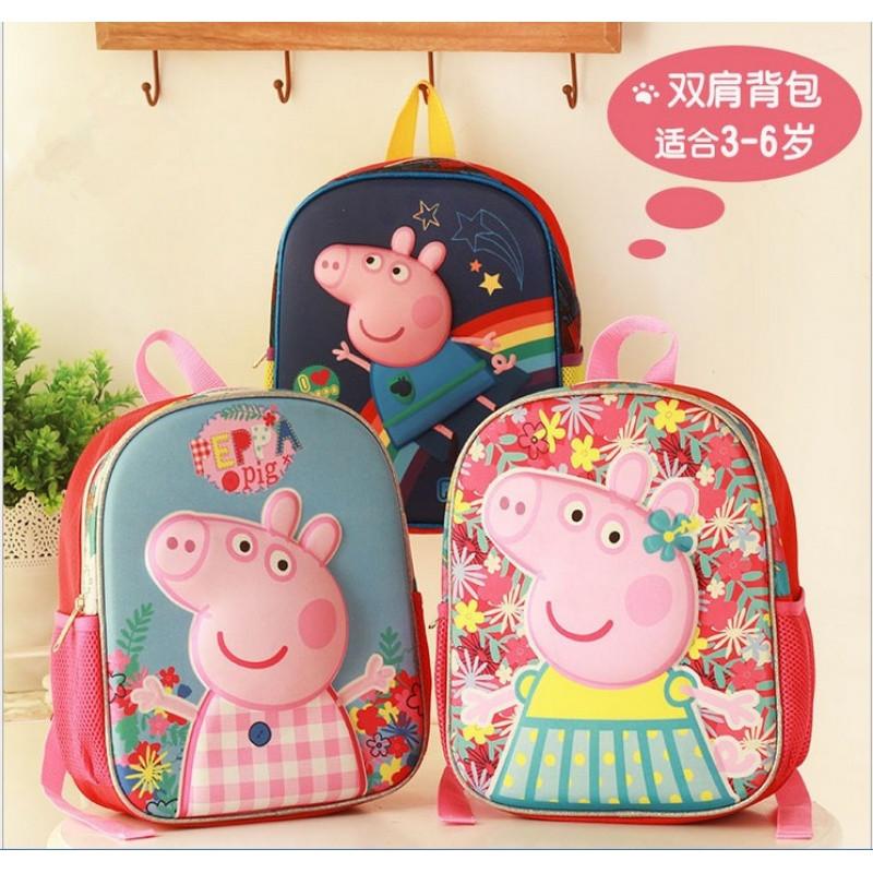 小猪佩琪佩奇粉红猪佩琦猪小妹幼儿园儿童书包卡通双肩包3-6-7岁mrs