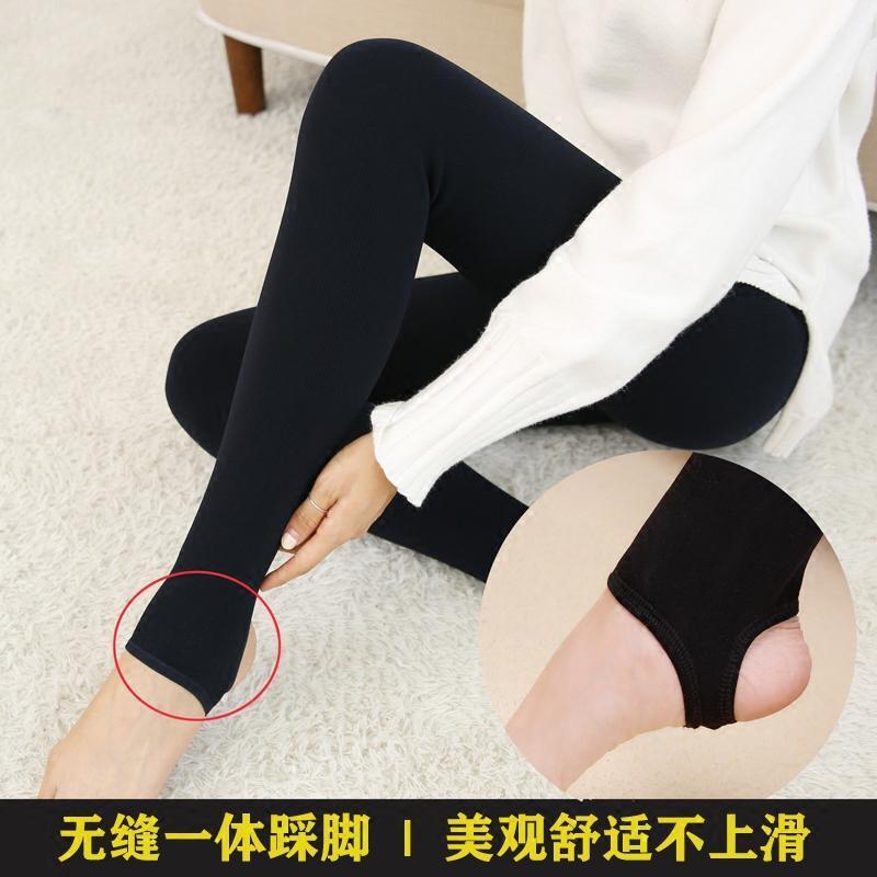 螺纹打底裤