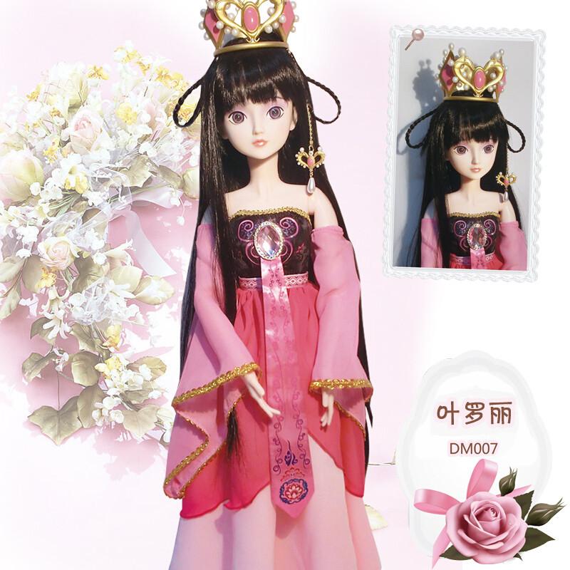 叶罗丽娃娃精灵梦夜萝莉孔雀仙子衣服套装巴比娃娃公主玩具礼物图片