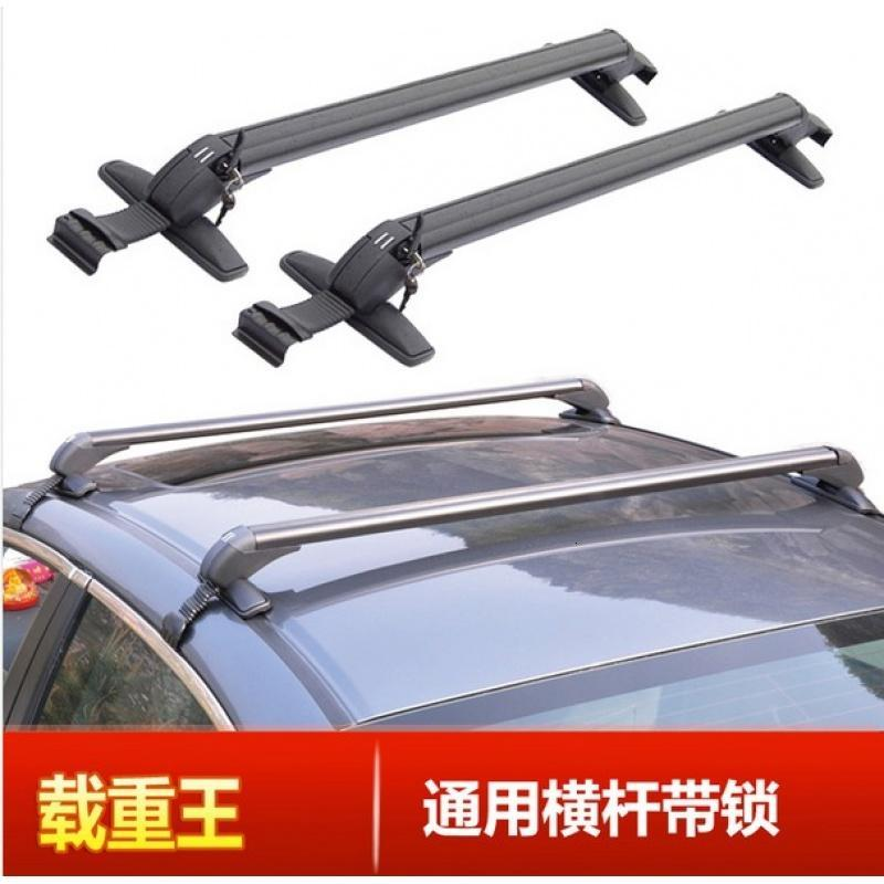 本田车顶行李架横杆旅行架顶杆通用行李架行李框雅阁飞度杰德