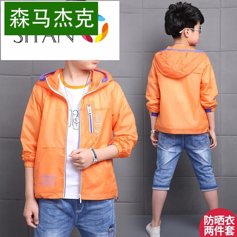 森马杰克6男童套装7儿童外套男8男童防晒衣9夏季防晒外套新款10t恤