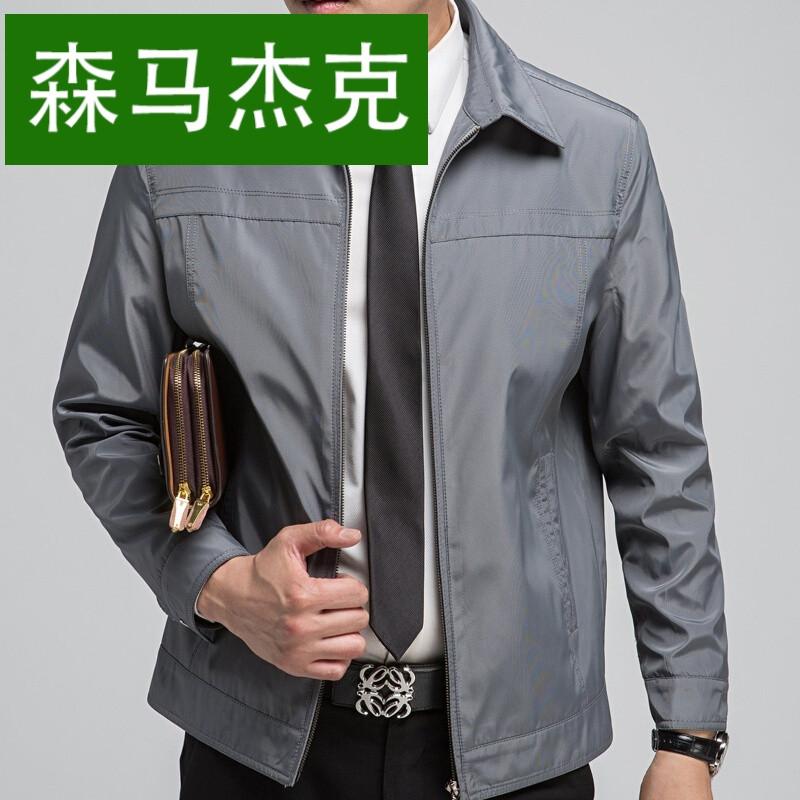 森马杰克中年男装秋季夹克外套中老年人男士翻领休闲茄克衫加大码爸爸图片