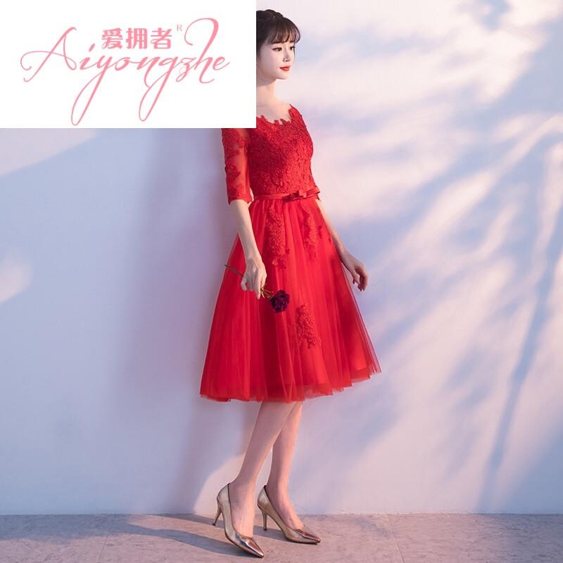 袖女_爱拥者敬酒服2017新款新娘结婚韩版公主中长款中袖婚宴礼服女红色
