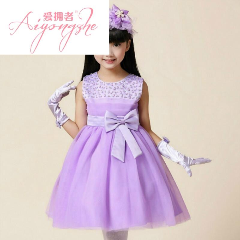 女童连衣裙中大儿童公主裙秋装花童婚纱礼服手工钉珠紫色