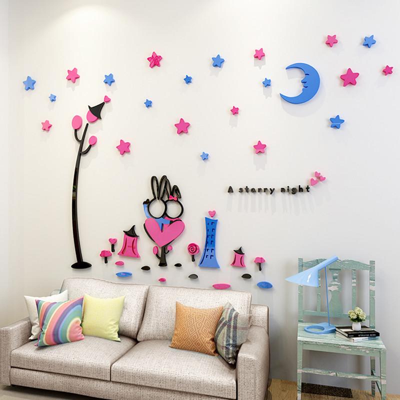 舒厅 儿童房墙贴亚克力3d立体墙贴卡通动物创意星星卧室装饰墙贴画