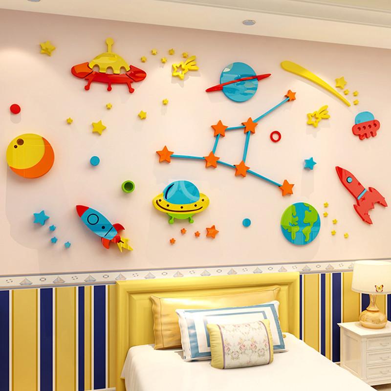 舒厅创意家居 3d立体儿童房亚克力墙贴幼儿园墙面装饰