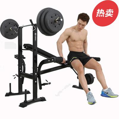 臥推架舉重床杠鈴床深蹲架多功能家用可折疊健身器材