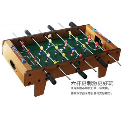 桌上足球机成年人儿童台球桌