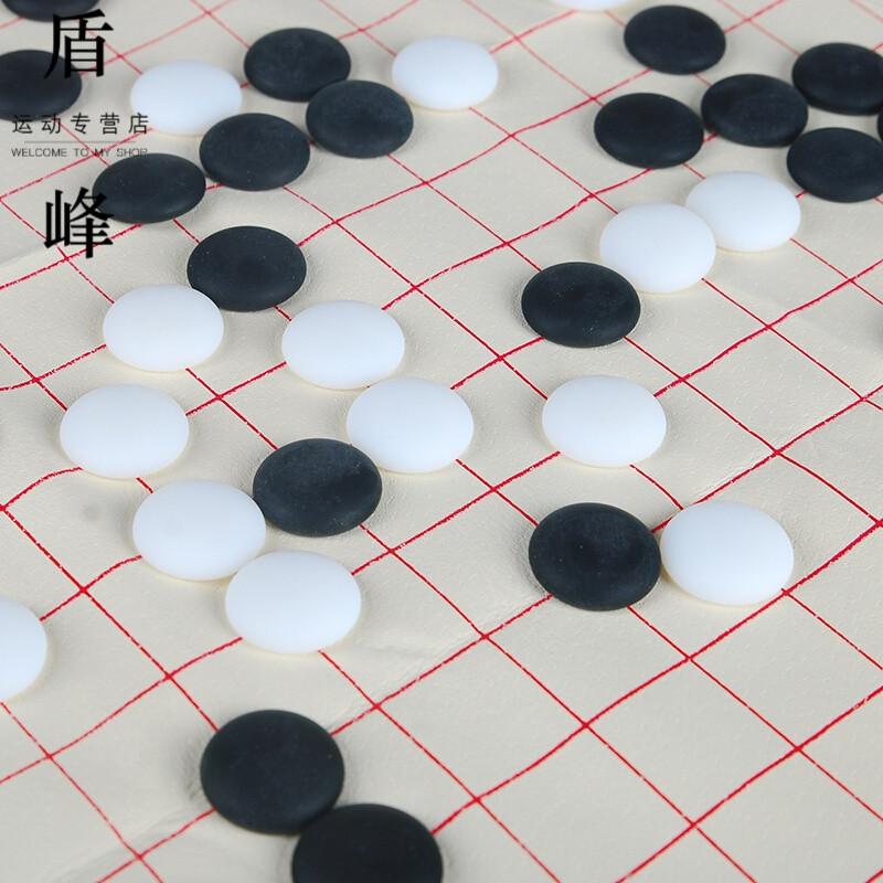运动用品围棋 礼物盒棋 木盒装五子棋 成人云子围棋 棋盘 高档围棋图片