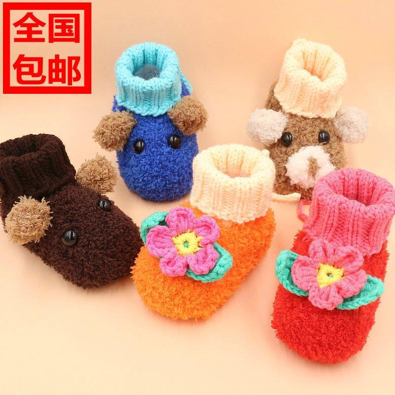 110新款编织手工钩针毛线宝宝婴儿鞋子材料包diy婴儿鞋材料包送0基础