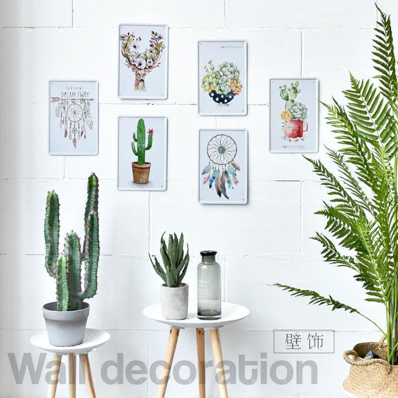 简约创意清新热带植物客厅卧室墙上铁皮画墙面装饰壁饰壁挂图片