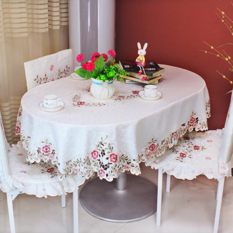 欧式绣花高档椭圆餐桌布布艺正方形大圆形餐桌布小圆茶几布长方形