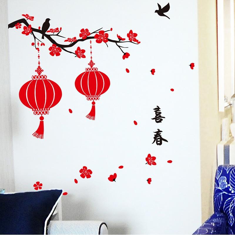 新年春节墙贴纸贴画客厅背景墙墙壁装饰品布置中国风树枝灯笼喜春