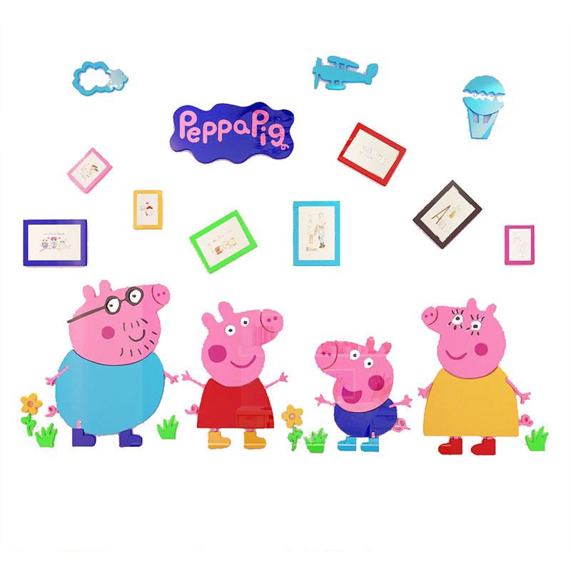 卡通小猪佩奇3d立体墙面贴画卧室床头照片墙壁贴纸客厅儿童房装饰