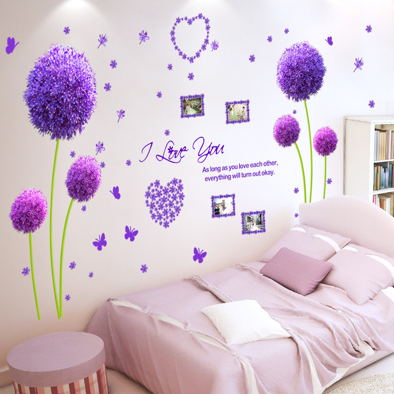 卧室房间温馨背景墙贴纸贴画室内装饰品墙花宿舍创意墙画自粘墙纸