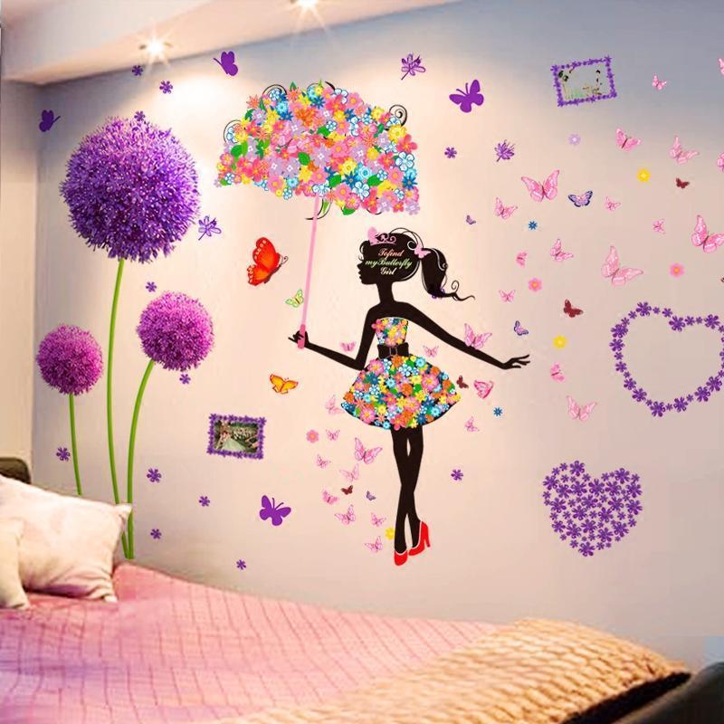 卧室浪漫墙贴纸贴画女孩房间背景墙墙纸温馨室内装饰品墙壁纸自粘