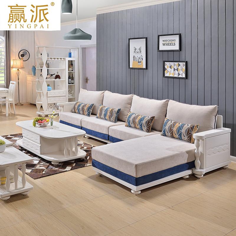 赢派 现代新中式实木沙发组合白色布艺转角可拆洗小户型客厅三人沙发图片