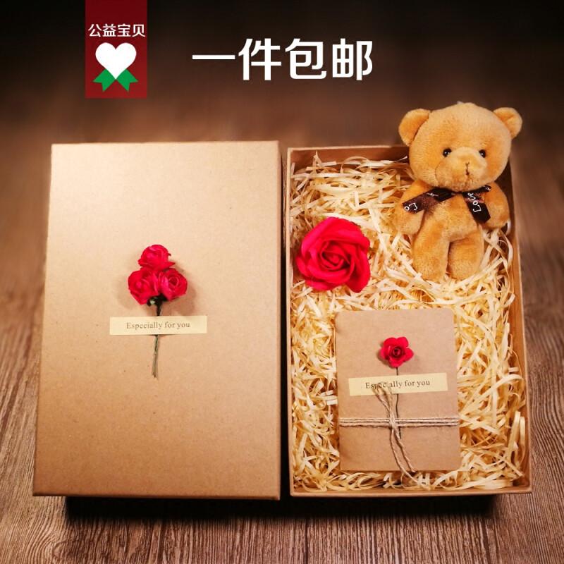 卓品佳小清新礼品盒正方形口红包装盒礼品盒长方形礼物盒子精美生日