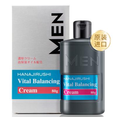 花印HANAJIRUSHI男士保濕控油賦活霜 80g (補水保濕 乳液面霜 化妝品 修護)啫喱