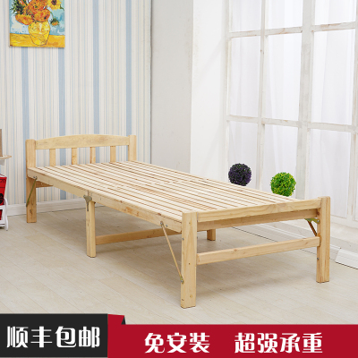 加固实木床折叠床环保松木床单人床顺丰包邮午休床小户型床