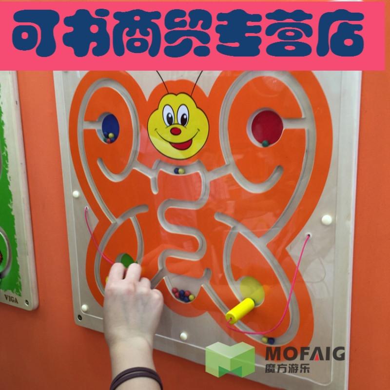 可书包邮 墙面游戏 益智游戏板正方形 蝴蝶 时光赛车