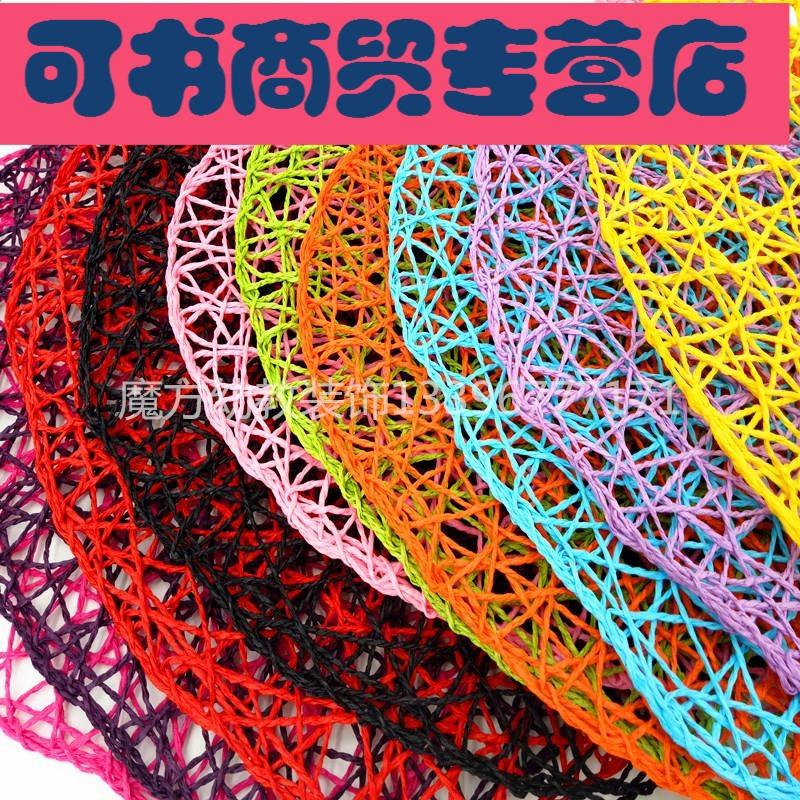 可书幼儿园教室墙面装饰材料 编织空中挂饰 手工制品