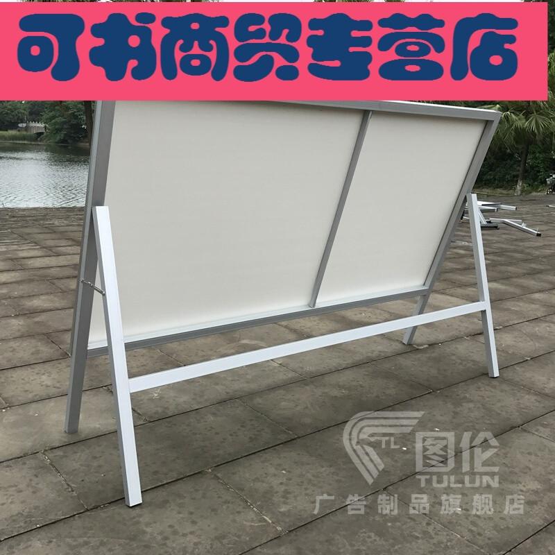 可书大型展板大立柱广告牌折叠式落地海报架多功能展架宣传栏a款大