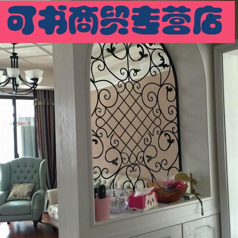 可书美式屏风雕花铁艺隔断镂空创意拱形窗花玄关架