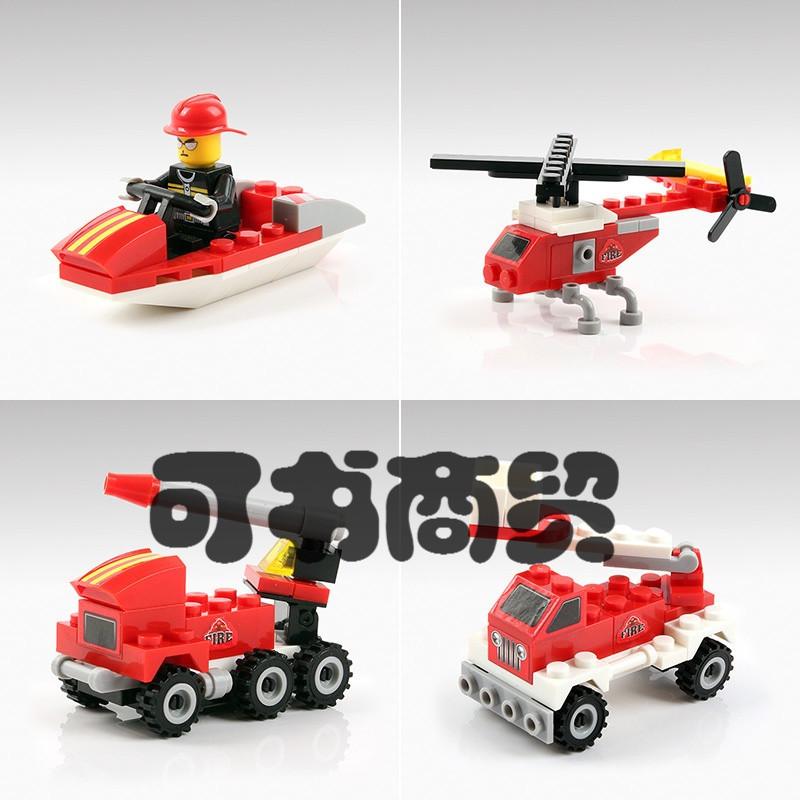 可书益智玩具大全拼插塑料玩具积木拼搭积木飞机1变3个消防系列图片积木标泡沫汽车图片
