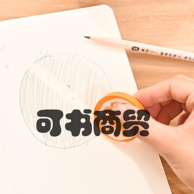 可书创意棒棒糖橡皮擦可爱水果写字绘画像皮儿童学生学习文具用品批发