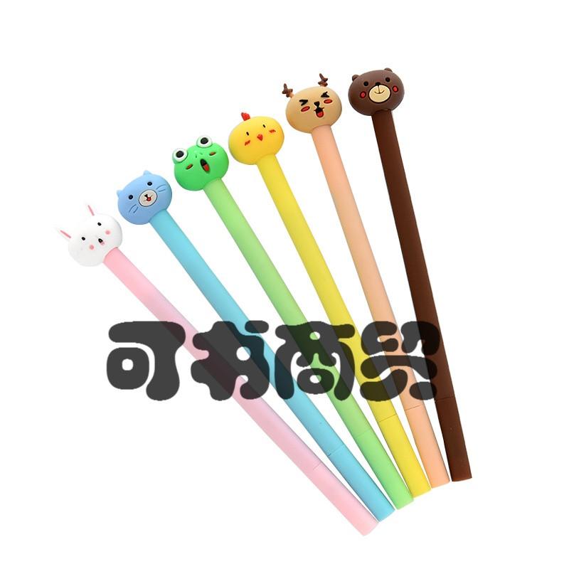 可书文具用品批发可爱小清新中性笔创意笔学生用水笔韩国创意儿童(若