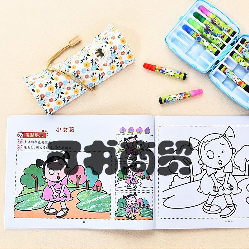 可书儿童阶梯涂色画幼儿宝宝画画启蒙 亲子学习绘画入门书籍文具用品