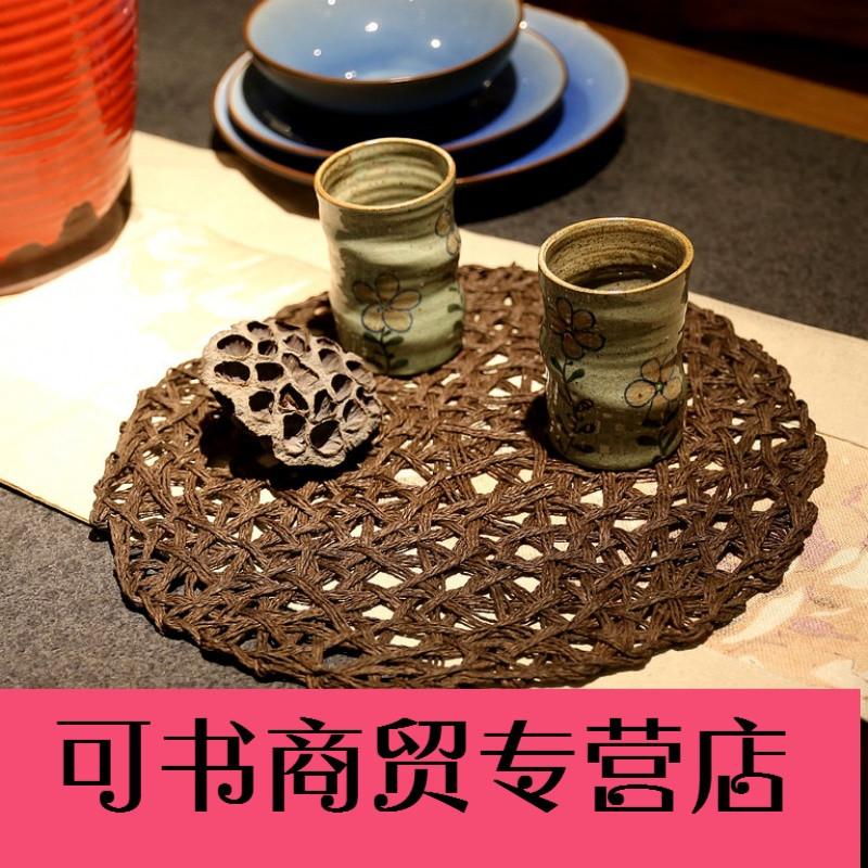 可书田园纸藤编织餐垫隔热垫锅垫杯垫餐桌垫花盆圆垫子茶具垫碗垫(若