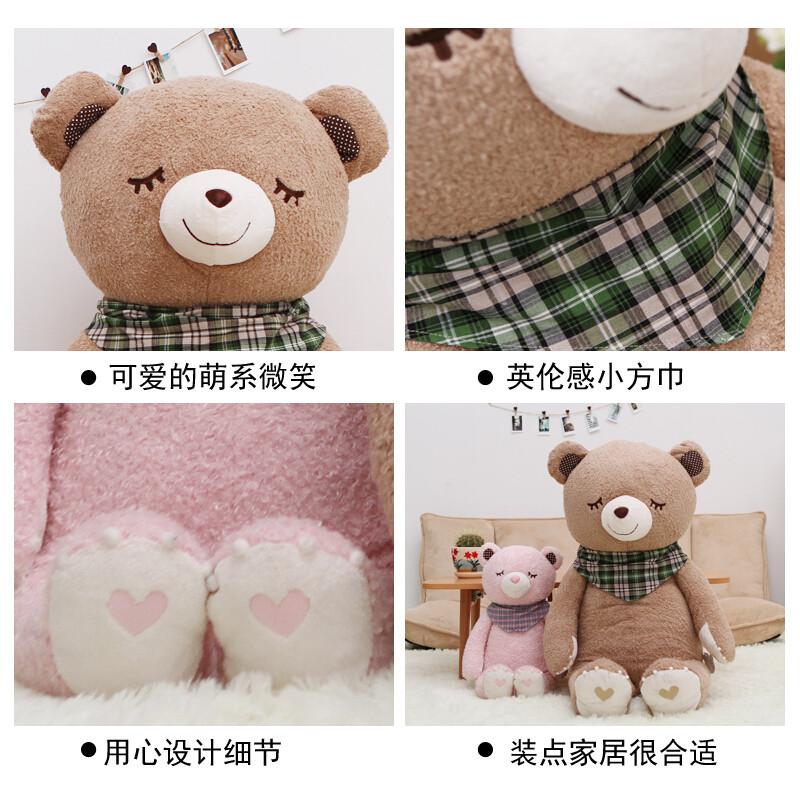 丽芙熊毛绒玩具抱枕可爱娃娃公仔玩偶送女生日礼物y