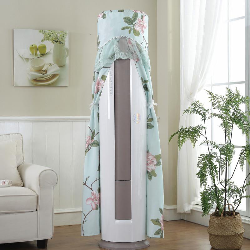 圆柱空调罩柜机圆形防尘罩格力开机不取立式美的柜式蕾丝i酷i铂3p