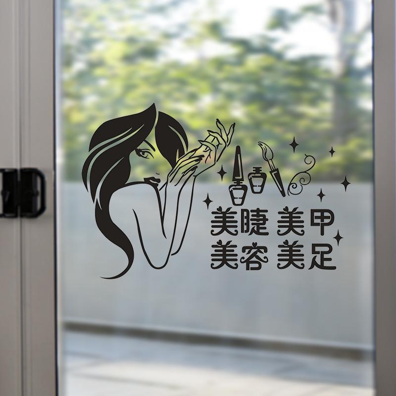 玻璃贴纸美甲图片_2018流行指甲图片大全 v118.com