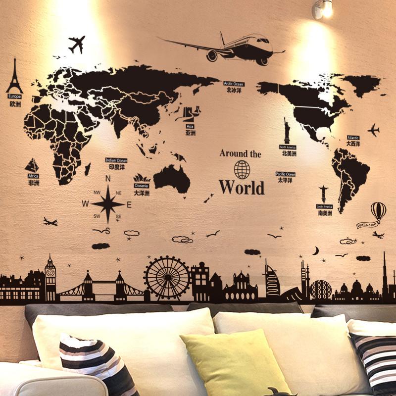 世界地圖墻貼紙貼畫大學宿舍墻紙臥室3d立體裝飾品墻壁紙海報自粘