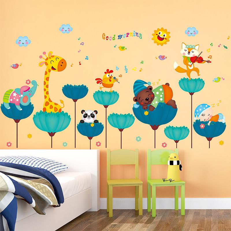 墙贴纸贴画幼儿园教室儿童房间墙壁装饰品卡通可爱音乐宝宝腰线贴